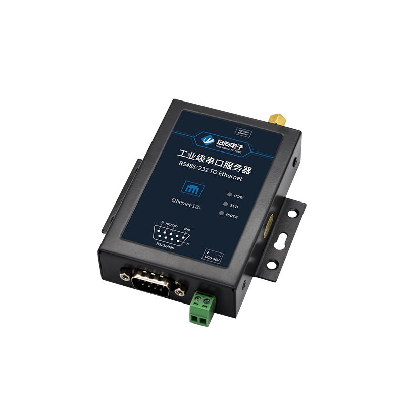 RS485/232转以太网模块_Ethernet-210