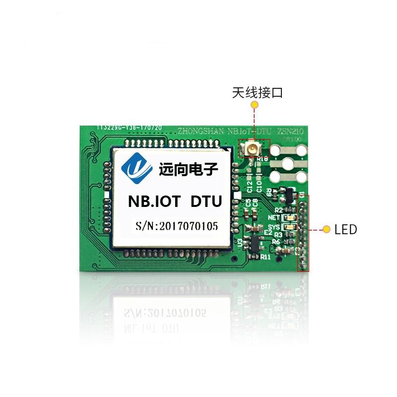 NB-IOT DTU模块_ZSN215